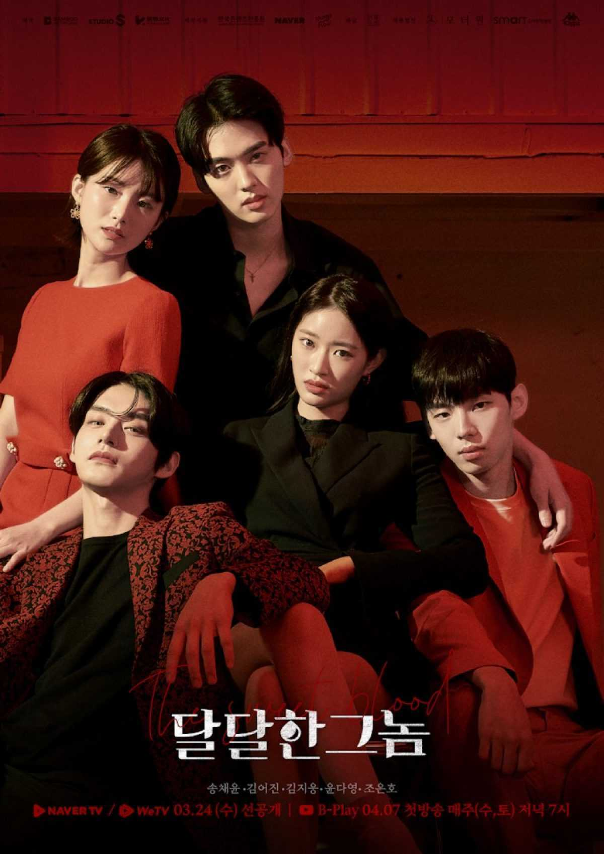 the-sweet-blood-2021-ซับไทย-ตอนที่-1-15-จบ-