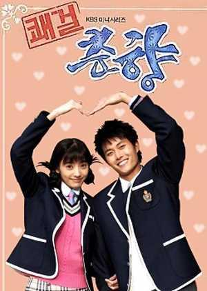 sassy-girl-choon-hyang-สาวหน้าใสกับนายตัวแสบ-ซับไทย-ตอนที่-1-11-จบ-