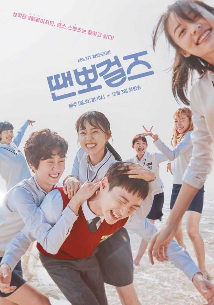 เต้นไปให้ถึงฝัน-just-dance-2018-พากย์ไทย-ตอนที่-1-8-จบ-