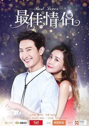 best-lover-คู่รักอลวน-วิวาห์อลเวง-ซับไทย-ตอนที่-1-16-จบ-