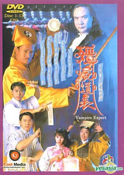 ท้าผีกัดข้ามศตวรรษ-vampire-expert-ตอนที่-1-20-พากย์ไทย-จบ-