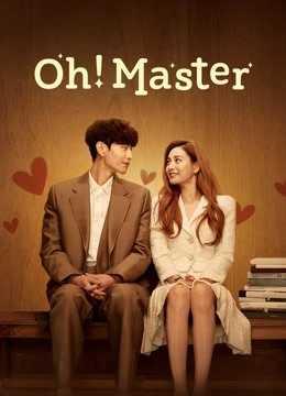 oh-master-2021-ตอนที่-1-16-ซับไทย-จบ-