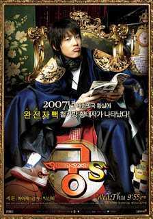 prince-hours-รักวุ่นวาย-ของเจ้าชายส้มหล่น-พากย์ไทย-ตอนที่-1-20-จบ-
