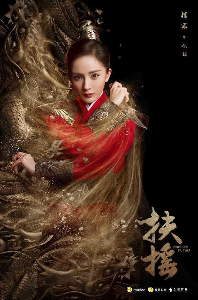 legend-of-fuyao-จอมนางเหนือบัลลังก์-ตำนานฝูเหยา-ซับไทย-ตอนที่-1-66-จบ-
