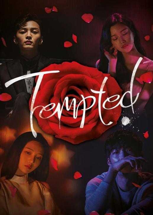tempted-2018-ซับไทย-ตอนที่-1-32-จบ-