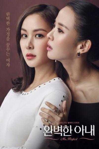 perfect-wife-ms-perfect-2017-ซับไทย-ตอนที่-1-20-จบ-