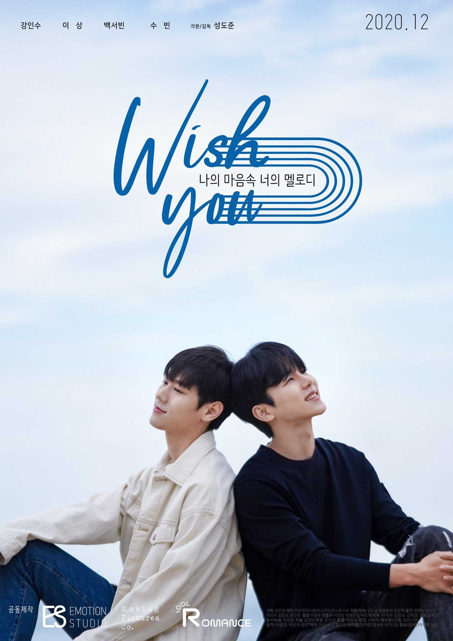 wish-you-your-melody-in-my-heart-2020-ตอนที่-1-8-ซับไทย-จบ-