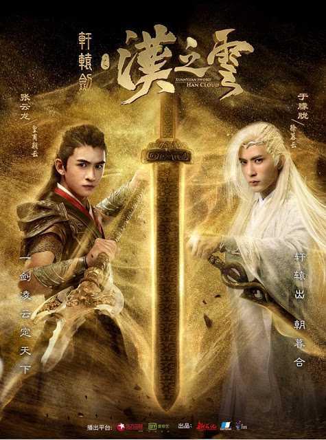 xuanyuan-sword-han-cloud-อิทธิฤทธิ์กระบี่เซียนหยวน-ภาคหมอกแห่งฮั่น-พากย์ไทย-ตอนที่-1-30-จบ-