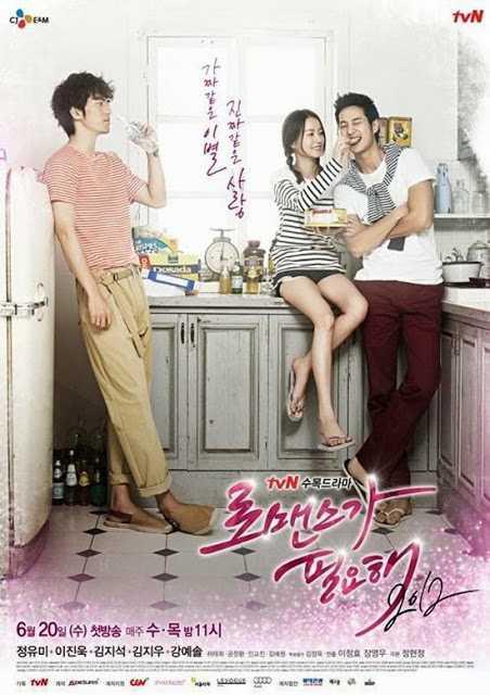 i-need-romance-2-รักนี้-ต้องโรมานซ์-2-พากย์ไทย-ตอนที่-1-16-จบ-