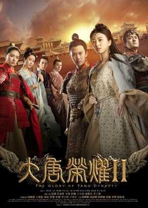 the-glory-of-tang-dynasty-2-ศึกชิงบัลลังก์ราชวงศ์ถัง-2-พากย์ไทย-ตอนที่-1-22-จบ-