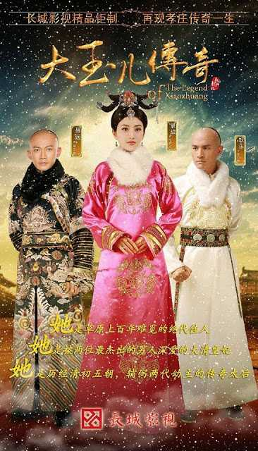 the-legend-of-xiao-zhuang-นางพญาบัลลังก์มังกร-พากย์ไทย-ตอนที่-1-68-จบ-