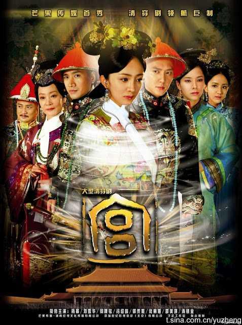 palace-เจาะเวลาตามหาหัวใจ-พากย์ไทย-ตอนที่-1-39-จบ-
