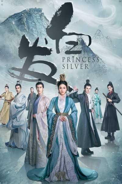 คำสาปรัก-ชายาผมขาว-princess-silver-2021-ตอนที่-1-58-พากย์ไทย-จบ-