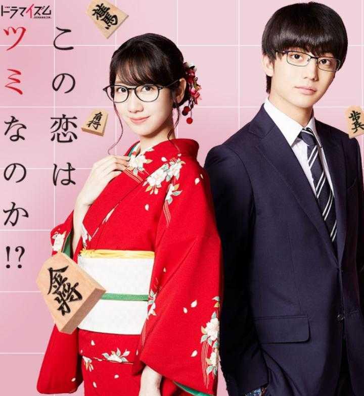 kono-koi-wa-tsumi-nano-ka-หรือว่ารักครั้งนี้จะเป็นบาป-ซับไทย-ตอนที่-1-4-จบ-