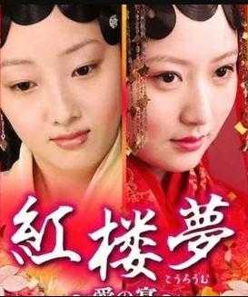 ความรักในหอแดง-the-dream-of-the-red-chamber-ตอนที่-1-11-พากย์ไทย-ยังไม่จบ-
