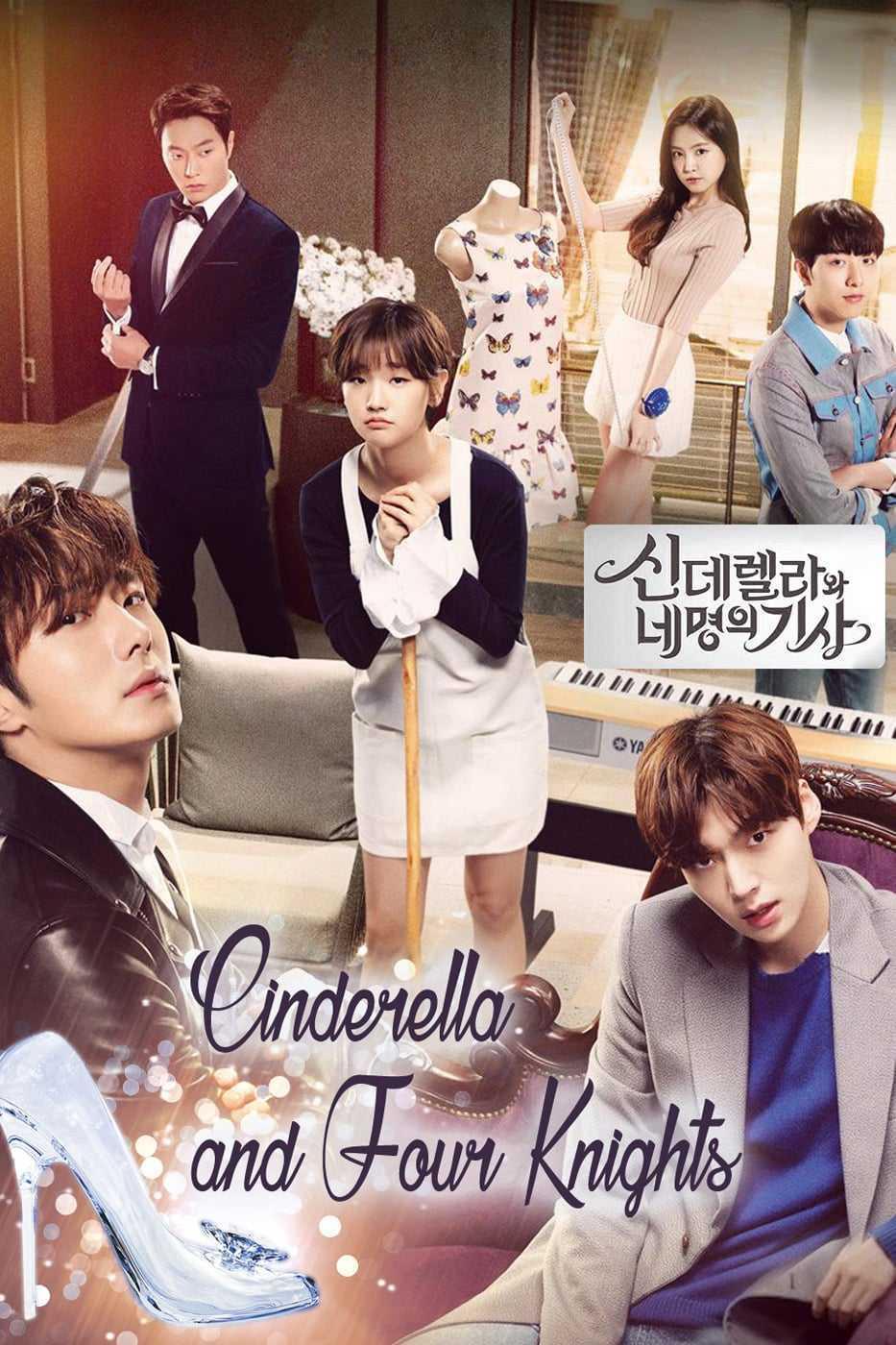 cinderella-and-four-knights-ปิ๊งรักยัยซินเดอเรลล่า-พากย์ไทย-ตอนที่-1-16-จบ-