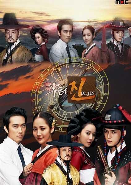 time-slip-dr-jin-ดร-จิน-หมอข้ามศตวรรษ-พากย์ไทย-ตอนที่-1-22-จบ-