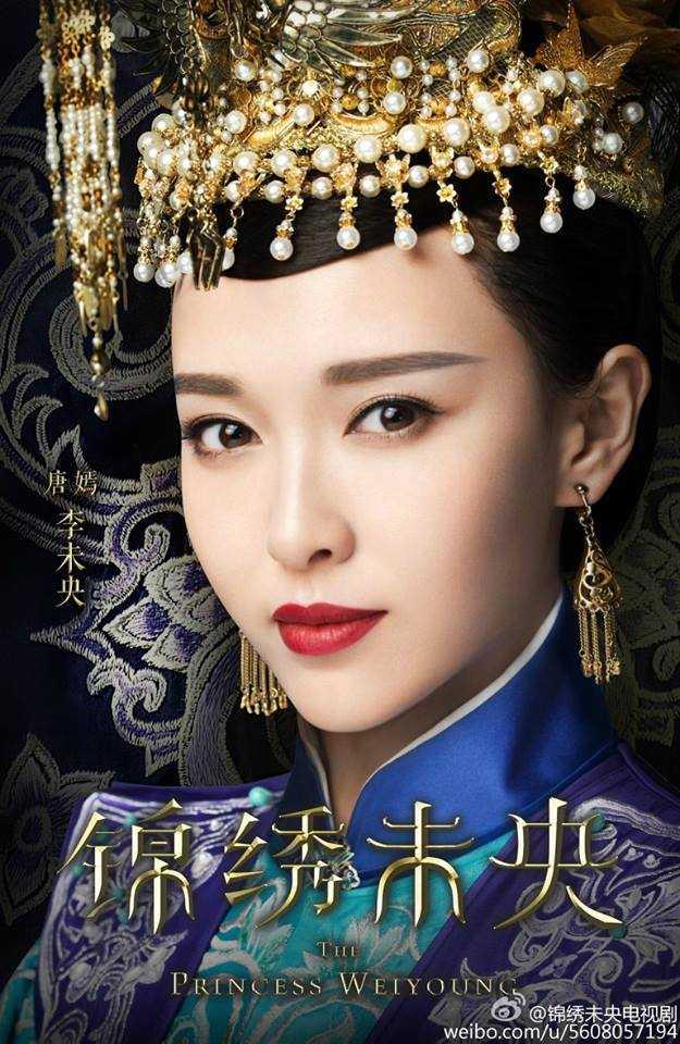 วีรสตรีนักสู้-กู้แผ่นดิน-the-princess-weiyoung-ตอนที่-1-26-พากย์ไทย-ยังไม่จบ-