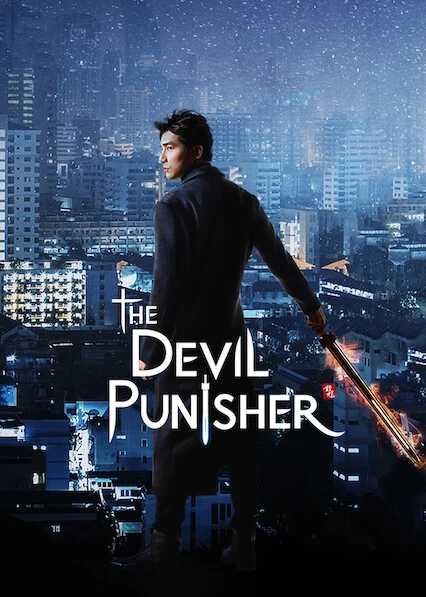 ผู้พิพากษ์ปีศาจ-the-devil-punisher-2020-ซีซั่น-1-ตอนที่-1-20-ซับไทย-จบ-