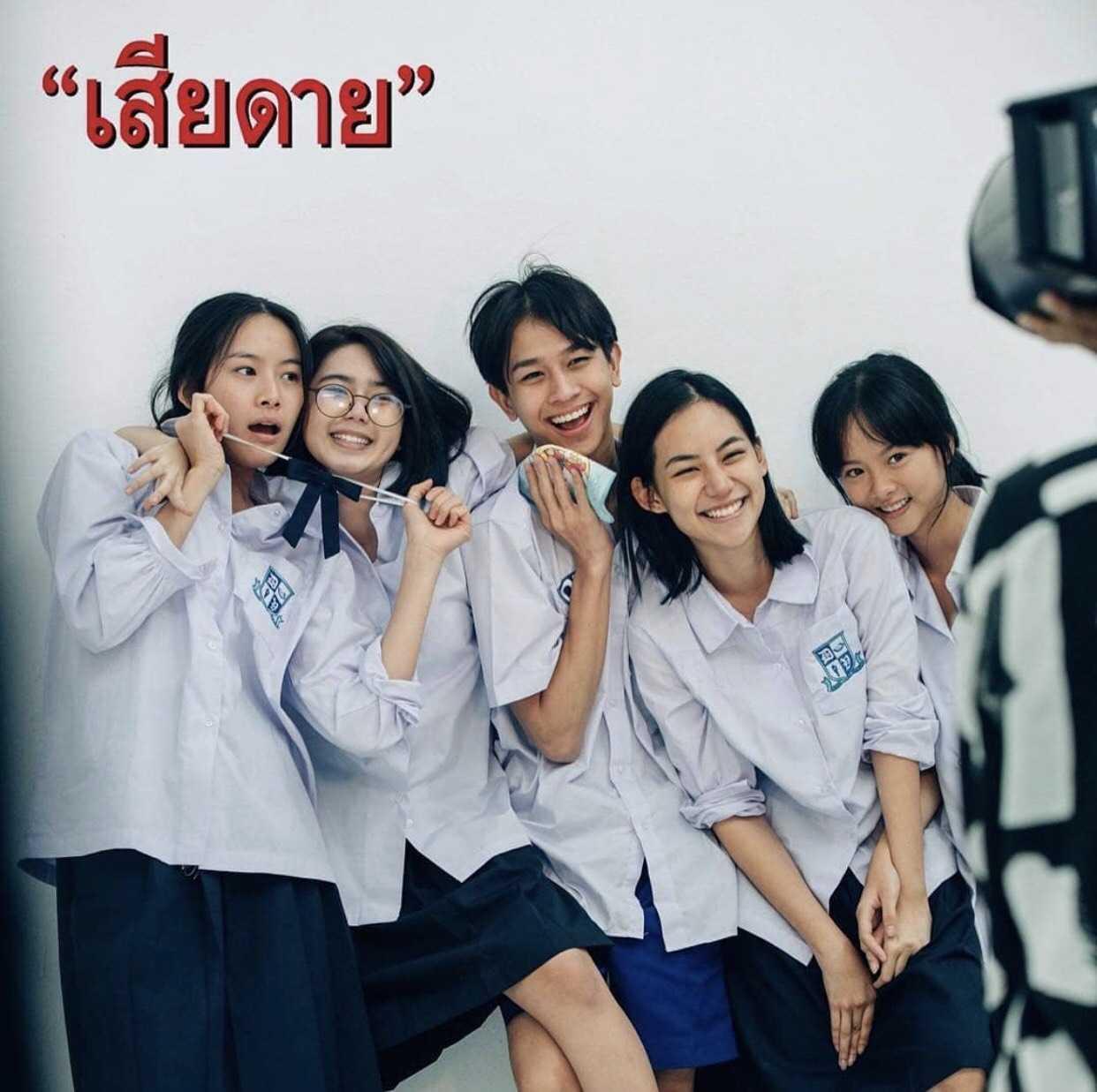 เสียดาย-2020-ตอนที่-1-24-พากย์ไทย-จบ-