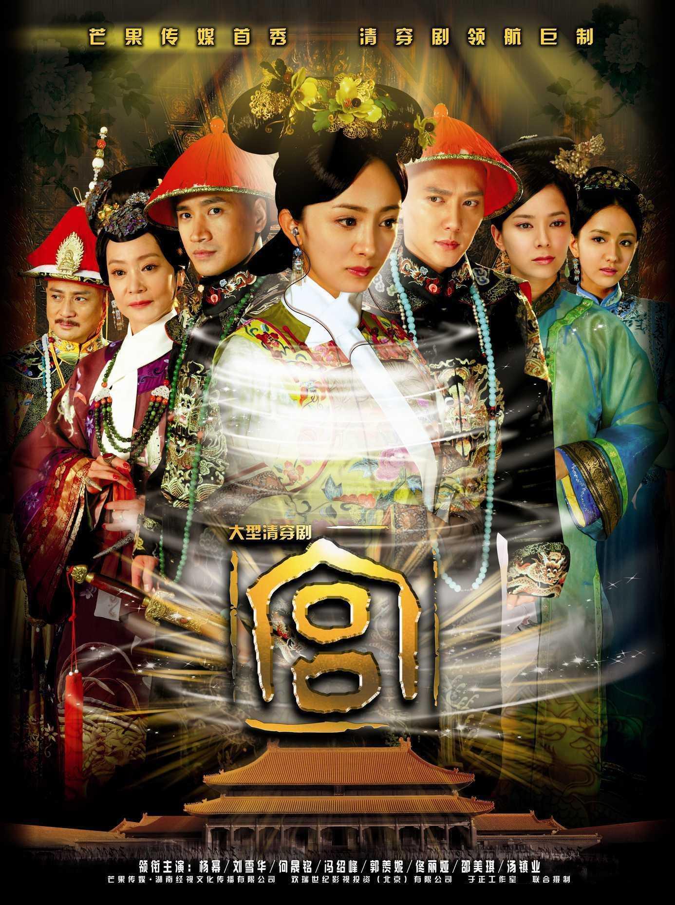 เจาะเวลาตามหาหัวใจ-palace-ตอนที่-1-39-พากย์ไทย-จบ-