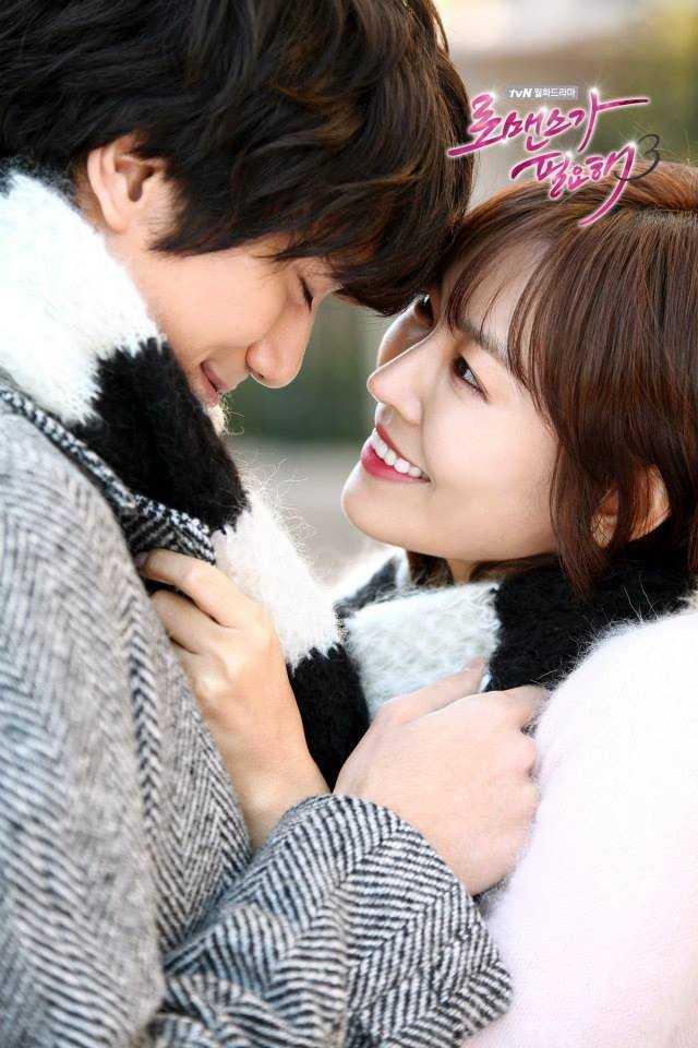 i-need-romance-3-รักนี้ต้องโรมานซ์-3-พากย์ไทย-ตอนที่-1-16-จบ-
