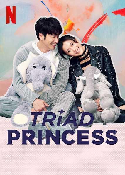 ลูกสาวเจ้าพ่อลุ้นรัก-triad-princess-ตอนที่-1-6-พากย์ไทย-จบ-