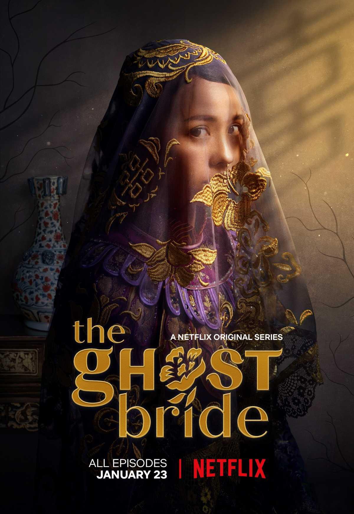 the-ghost-bride-เจ้าสาวเซ่นศพ-พากย์ไทย-ตอนที่-1-6-จบ-
