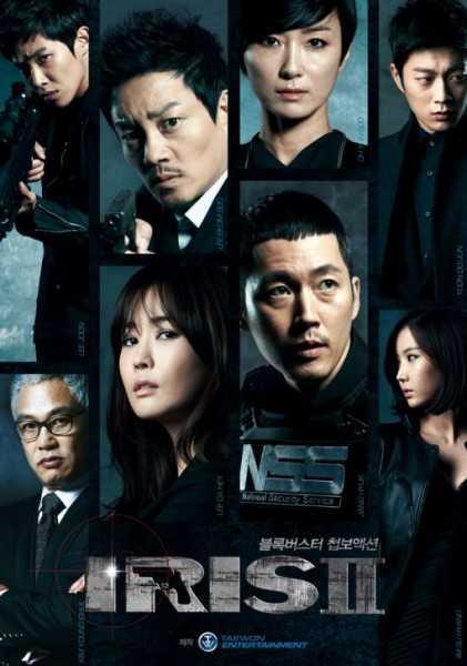 iris2-นักฆ่า-ล่า-จารชน-ภาค2-พากย์ไทย-ตอนที่-1-20-จบ-