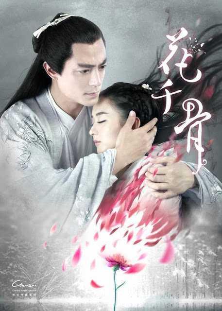 journey-of-flower-ตำนานรักเหนือภพ-พากย์ไทย-ตอนที่-1-50-จบ-