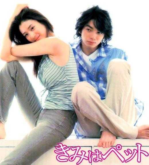 kimi-wa-petto-โมโม่ที่รัก-2003-ซับไทย-ตอนที่-1-10-จบ-