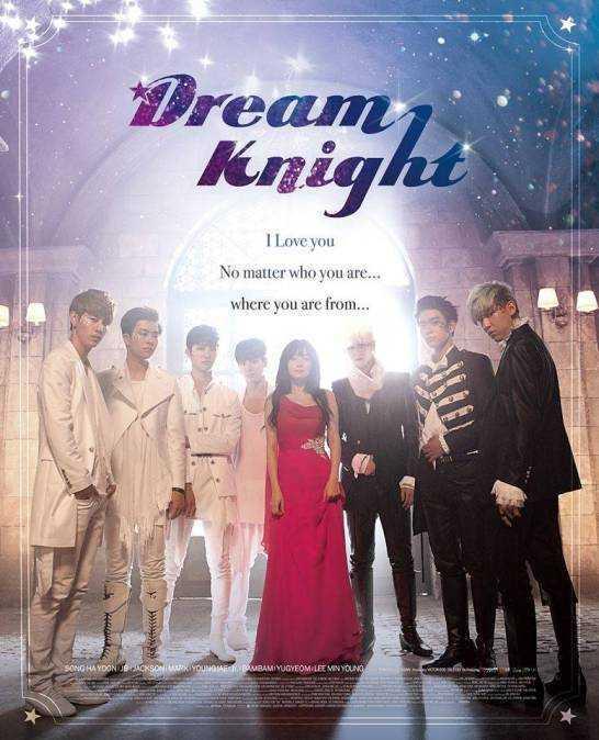 dream-knight-ฉันอยากเป็นมนุษย์-ซับไทย-ตอนที่-1-12