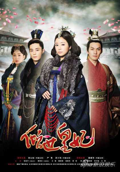 the-glamorous-imperail-concubine-หม่าฟู่หยา-หัวใจเพื่อบัลลังก์-พากย์ไทย-ตอนที่-1-33-จบ-