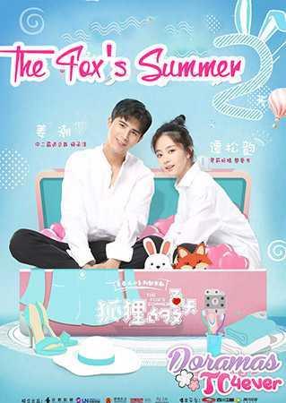 the-fox-summers-รักร้ายของยัยต้มตุ๋น-ภาค2-ซับไทย-ตอนที่-1-23-จบ-