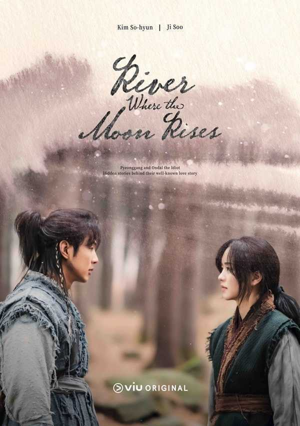 ลำนำจันทร์ฉาย-river-where-the-moon-rises-2021-พากย์ไทย-ตอนที่-1-40-จบ-