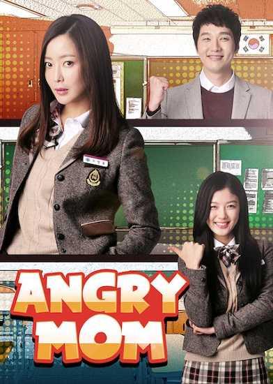 angry-mom-คุณแม่ขาลุย-พากย์ไทย-ตอนที่-1-16-จบ-