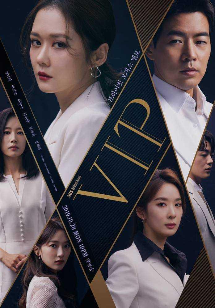vip-2019-ซับไทย-ตอนที่-1-32-จบ-