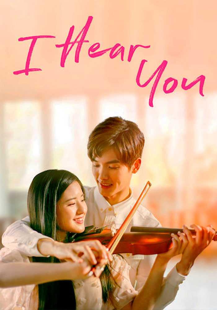 i-hear-you-แว่วเสียงรัก-2019-ตอนที่-1-24-ซับไทย-จบ-