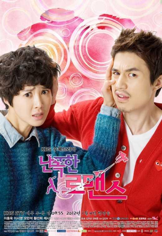 wild-romance-รักพลิกล็อคของหนุ่มเบสบอล-พากย์ไทย-ตอนที่-1-16-จบ-