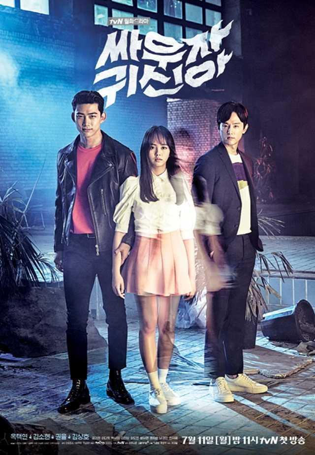 let-s-fight-ghost-วุ่นรักวิญญาณหลอน-พากย์ไทย-ตอนที่-1-16-จบ-
