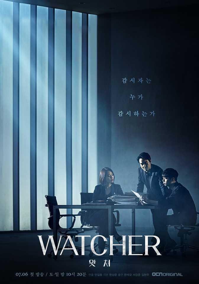 watcher-ซับไทย-ตอนที่-1-16-จบ-