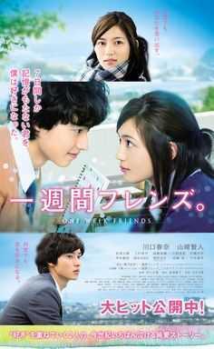 love-song-เพลงรักสองเรา-พากย์ไทย-ตอนที่-1-10-จบ-