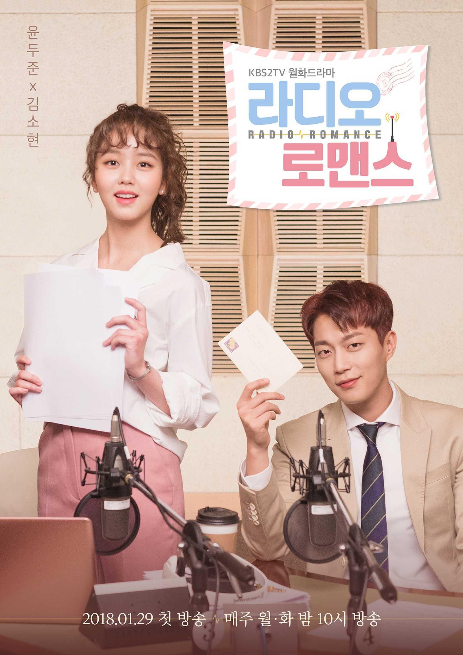 radio-romance-ตื้อหัวใจนายจอมหยิ่ง-พากย์ไทย-ตอนที่-1-16-จบ-