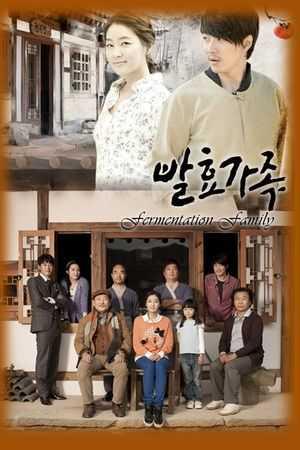 fermentation-family-รักนี้หัวใจกิมจิ-พากย์ไทย-ตอนที่-1-24-จบ-