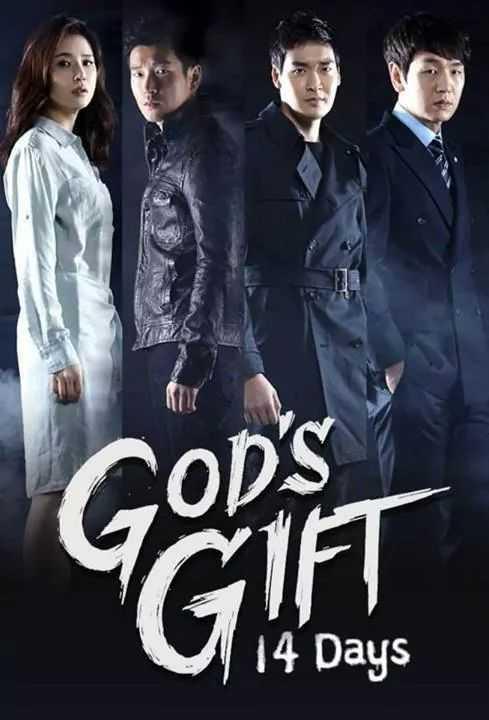 god-��s-gift-��-14-days-14-วัน-สวรรค์กำหนด-พากย์ไทย-ตอนที่-1-16-จบ-