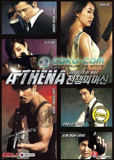 athena-goddess-of-war-นักฆ่า-ล่า-สวยสังหาร-พากย์ไทย-ตอนที่-1-20-จบ-