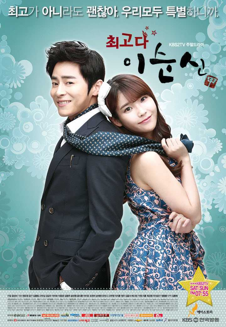 you-are-the-best-ลีซุนชิน-ครอบครัวนี้มีรัก-พากย์ไทย-ตอนที่-1-50-จบ-