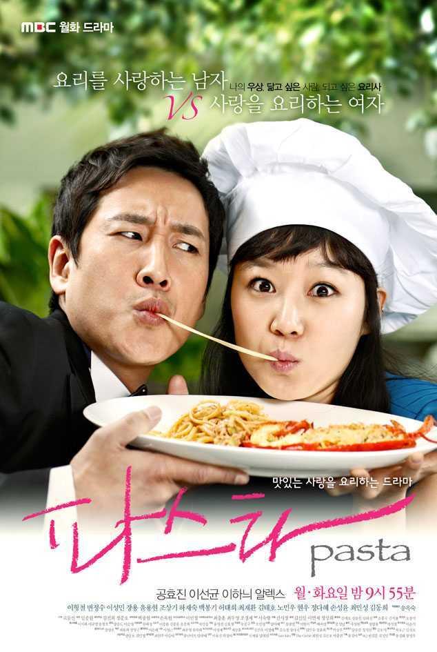 อร่อยรัก-รสพาสต้า-pasta-พากย์ไทย-ตอนที่-1-20-จบ-