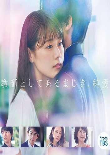 chugakusei-nikki-ซับไทย-ตอนที่-1-11-จบ-