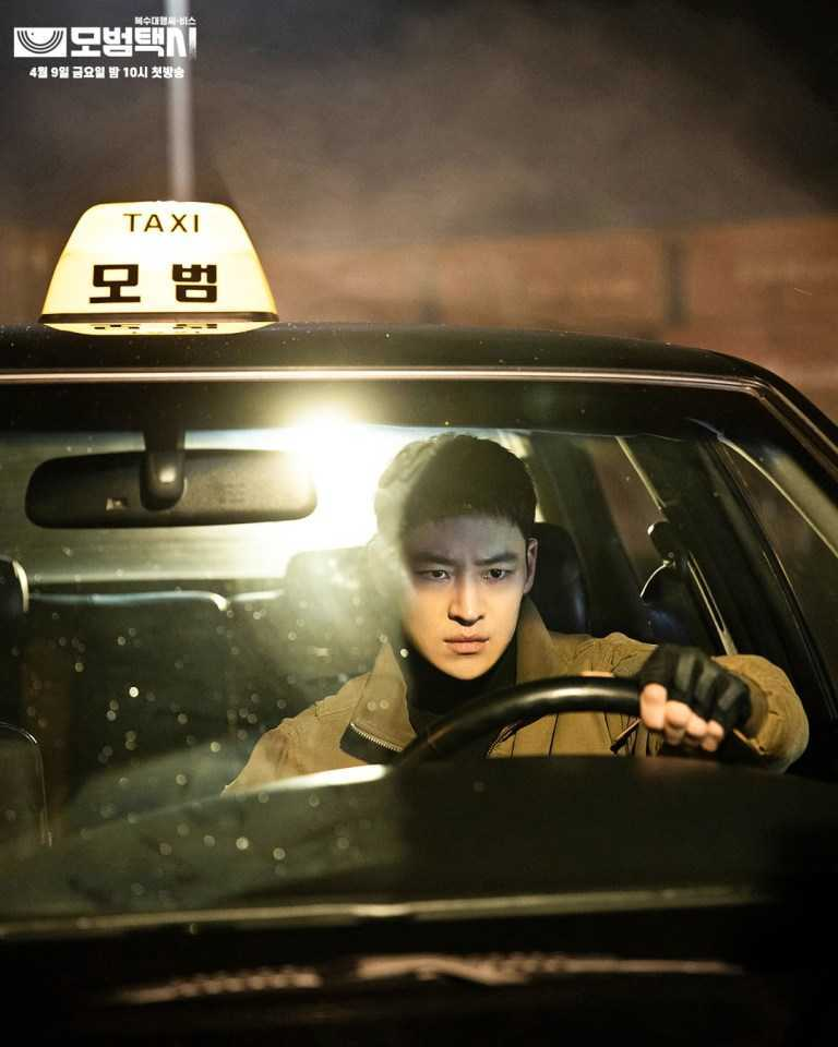 taxi-driver-2021-ตอนที่-1-32-ซับไทย-จบ-